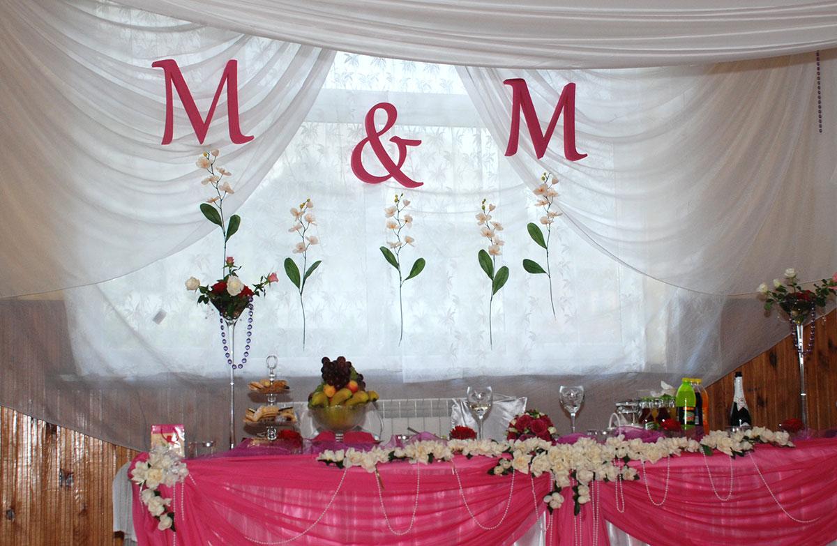 Ślub-Wesele